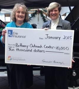 Erie Insurance Gift (2)